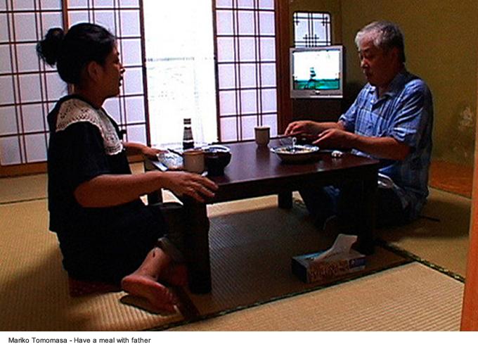 numero62_ Videozoom Japan 03