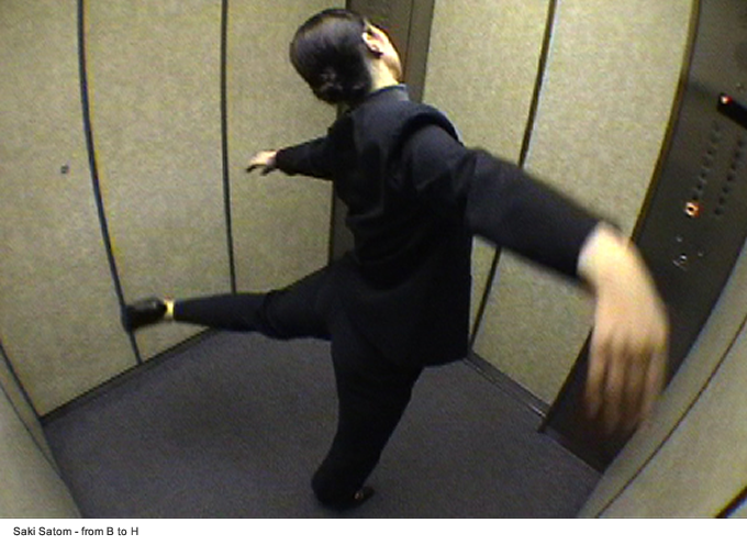 numero62_ Videozoom Japan 04