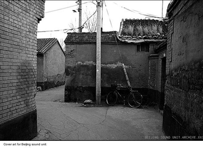 numero62_ Yao Dajuin 04