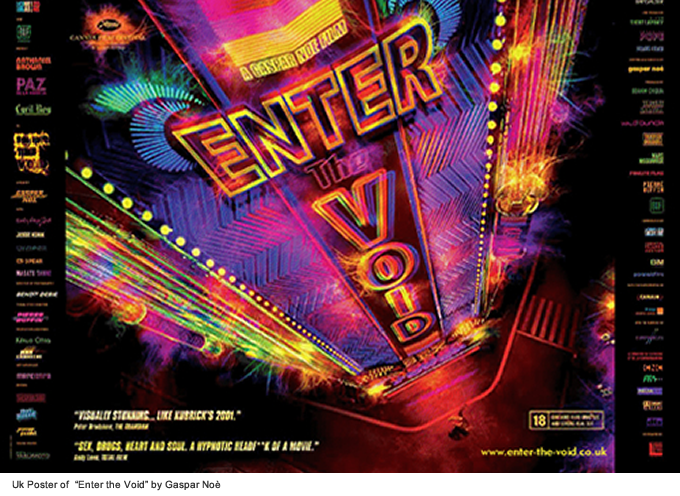 numero71_Enter the Void 03