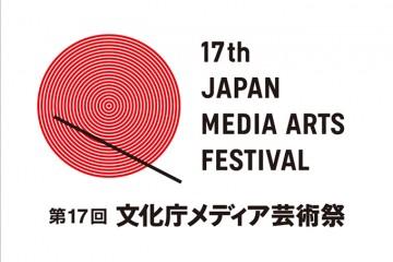 19th Japan Media Arts Festival2
