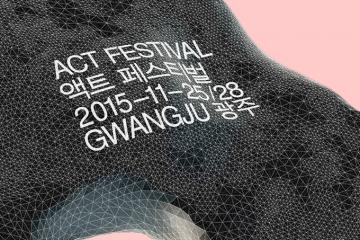 Act festival 1